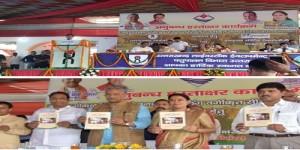 No slaughterhouse permission in Uttarakhand: CM Rawat