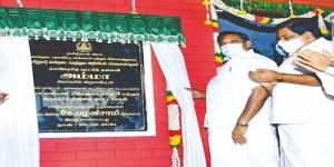 1000 Rs crore, Asia's biggest livestock institute inaugurated in Tamil Nadu