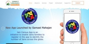 JAIN APP LAUNCHED TO PROPAGATE