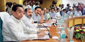 MP CM Kamal Nath inaugurates Online Donation Portal