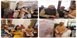 GIRISH JAYANTILAL SHAH  RECEIVES PRESTIGIOUS  'AACHARYA CHANAKYA- 2020'AWARD