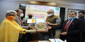 AWBI AWARDS DEDICATED FOR ANIMAL WELFARE AND PROTECTION-2021