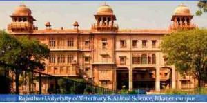Appointment of VC, RAJUVAS Bikaner