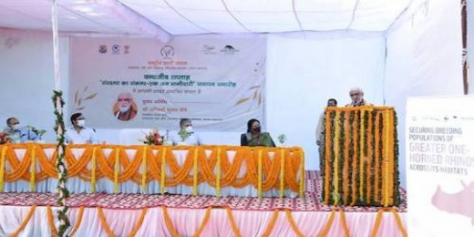 The valedictory ceremony of the Wildlife week organised at National Zoological Park Delhi