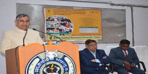 स्कूली छात्रों को दी गयी कृषि एवं सम्बंधित क्षेत्रों में रोजगार के अवसर की जानकारी