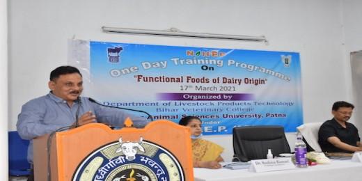 डेयरी के क्रियाशील खाद्य पदार्थो पर एक दिवसीय प्रशिक्षण कार्यक्रम